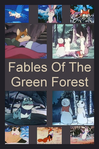 FABLES OF THE GREEN FOREST COMPLETE 1978 KIDS CARTOON 11 DVD SET TVO 52 EPISODES