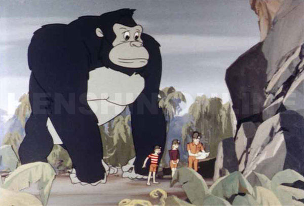THE KING KONG SHOW 1966 DVD 22 EPISODES RARE CARTOON ...