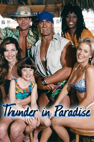 TV THUNDER IN PARADISE COMPLETE SERIES 5 DVD SET VERY RARE SHOW 1994 HULK HOGAN