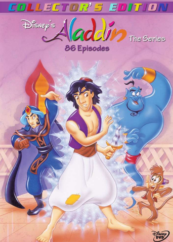 ALADDIN DVD SET COMPLETE TV ANIMATED SERIES - 86 Episodes 11 DVD Set (1994-95)