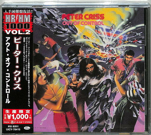 Criss, Peter - Out Of Control (2020 reissue) (Jap.) - CD - New
