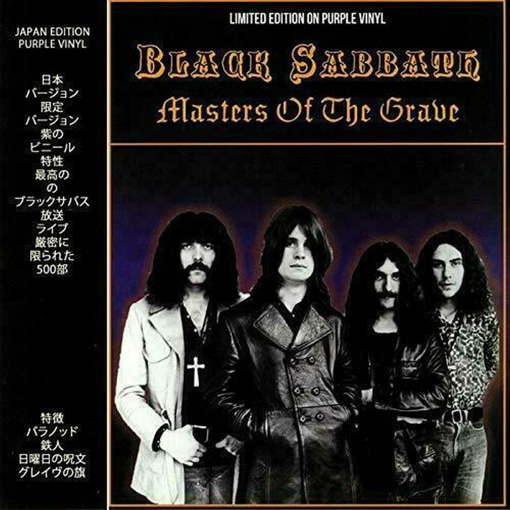 Black Sabbath - Masters Of The Grave (Purple Vinyl Live Broadcast Asbury Park NJ 5th August 1975) - Vinyl - New