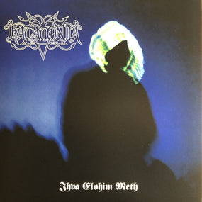 Katatonia - Jhva Elohim Meth (Ltd. Ed. Blue Vinyl reissue) - Vinyl - New