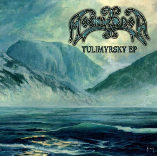 Moonsorrow - Tulimyrsky EP (2019 reissue) - CD - New