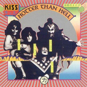 Kiss - Hotter Than Hell - CD - New