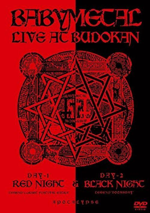 Babymetal - Live At Budokan - Red Night And Black Night Apocalypse (R0) - DVD - Music