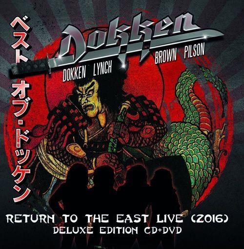 Dokken - Return To The East Live 2016 (CD/DVD) - CD - New