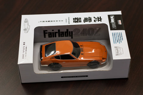 ***New Arrival*** Nissan Fairlady 240Z Power Bank