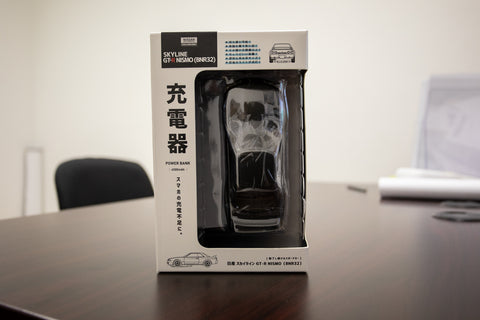 ***NEW ARRIVAL*** R32 GTR NISMO POWERBANK