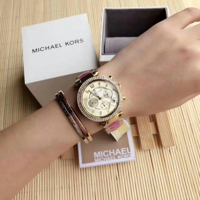Michael Kors MK6363 Ladies Watch