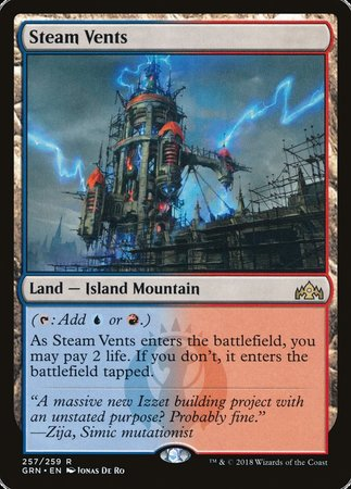 Steam Vents [Guilds of Ravnica] | Phat Catz Gaming