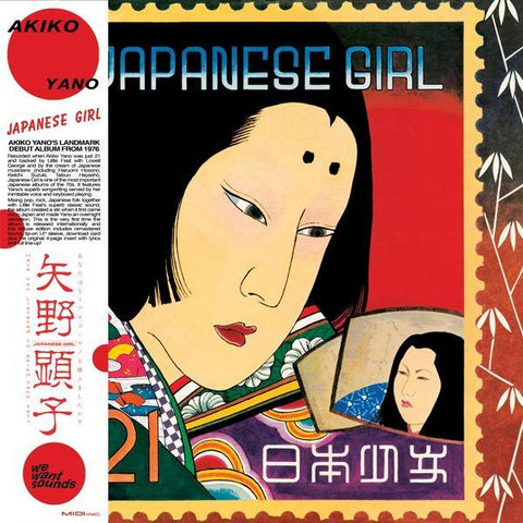 Akiko Yano - Japanese Girl-LP-South