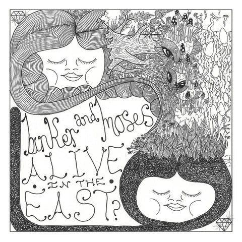 Binker and Moses feat. Evan Parker & Yussef Dayes - Alive In The East?-LP-South