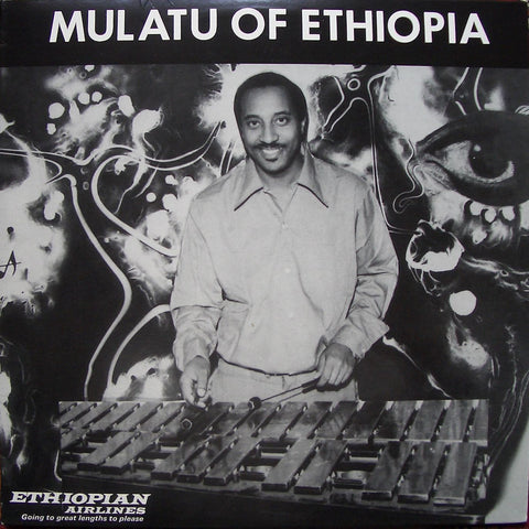 Mulatu Astatke - Mulatu Of Ethiopia-CD-South