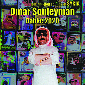 Omar Souleyman - Dabke 2020 LP-Vinyl LP-South