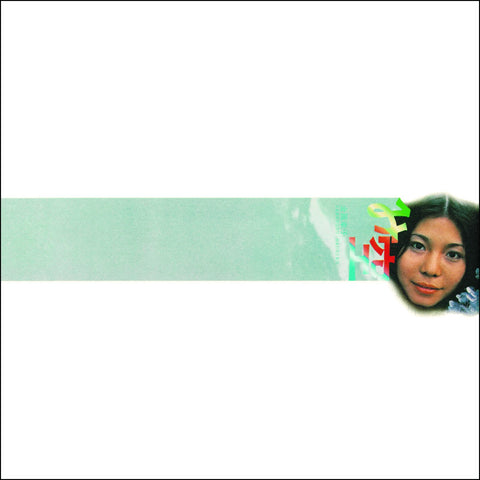 Sachiko Kanenobu - Misora-LP-South