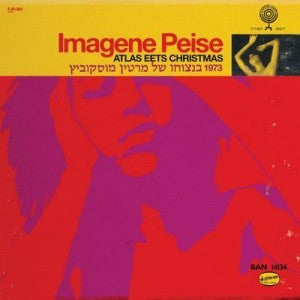 The Flaming Lips - Imagene Peise: Atlas Eets Christmas-CD-South