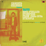 Various - Ernesto Chahoud Presents: Taitu - Soul-Fuelled Stompers From 1960s-1970s Ethiopia-LP-South