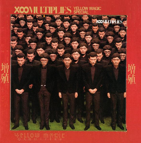 Yellow Magic Orchestra - X-Multiples-LP-South