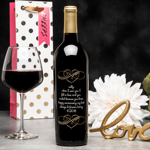 Inspired Infinity Etched Wine