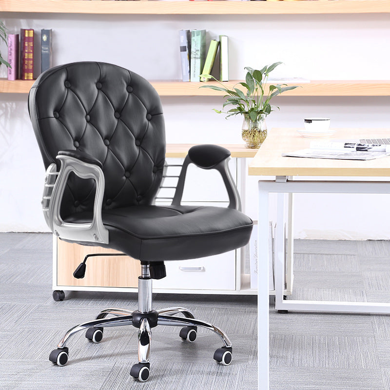 Leather Upholstered Office Ergonomic Executive Swivel Task Chair