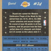 2011 2012 Panini Past and Present Series NBA Basketball Complete Mint 200 Card Set with Stars and Hall of Famers