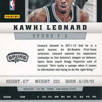 2012 2013 Panini Series NBA Basketball Complete Mint 300 Card Set Loaded with Stars, Rookies and Hall of Famers