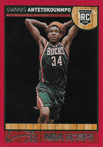 Giannis Antetokounmpo 2013 2014 Hoops RARE RED BORDER Mint Rookie Card #275