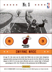 Dwyane Wade 2013 2014 Hoops Above the Rim Retail Only Issue Mint Card #5