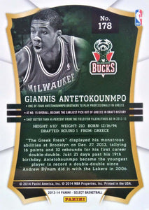2013 2014 Panini SELECT Series NBA Basketball Complete Mint 200 Card Set with Giannis Antetokounmpo Rookie Card #178 Plus