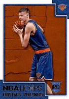 Kristaps Porzingis 2015 2016 Hoops Mint Rookie Card #261