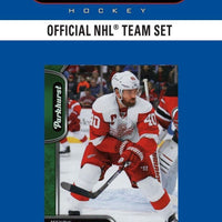 Detroit Red Wings 2016 / 2017 Upper Deck PARKHURST Factory Sealed Team Set