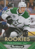 Dallas Stars 2017 / 2018 Upper Deck PARKHURST Factory Sealed Team Set