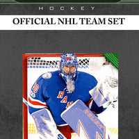 New York Rangers  2017 / 2018 Upper Deck Parkhurst Factory Sealed Team Set