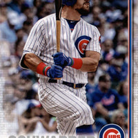 Chicago Cubs 2019 Topps Factory Sealed 17 Card Team Set