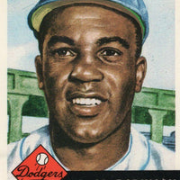 Jackie Robinson 1991 Topps Archives 1953 Reprint Series Mint Card #1
