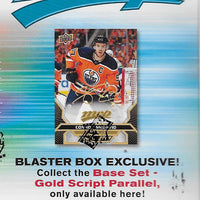 2020 2021 Upper Deck MVP NHL Hockey Blaster Box with Gold Parallel Exclusives