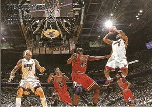 LeBron James 2013 2014 Hoops Courtside Basketball Series Mint Card #2