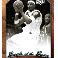 LeBron James 2010 Upper Deck Greats of the Game Basketball Series Mint Card #40