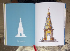 PAGODAS: A Year of Watercolors Journal