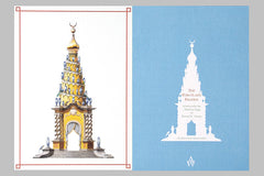 Pagodas Notecard Folio