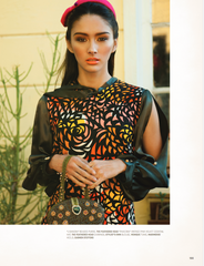 The Feathered Head in Pattern Magazine