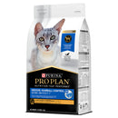 PURINA® PRO PLAN® ADULT Cat Indoor Hairball Control (Chicken) 1.5kg