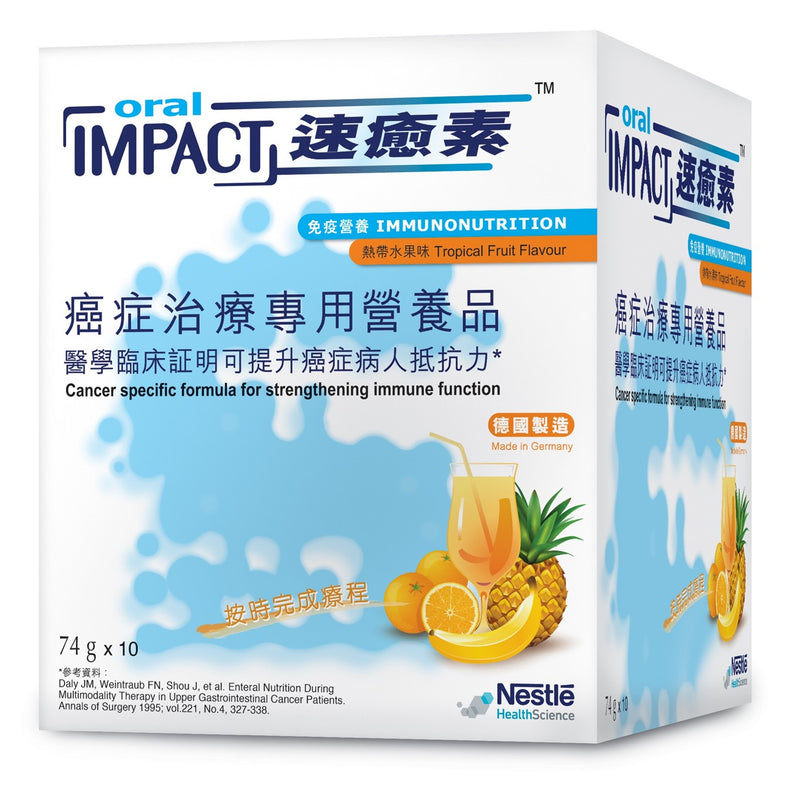 ORAL IMPACT™ Powder Tropical Fruit (10 x 74g) (Best before date: 24 Nov 2021)