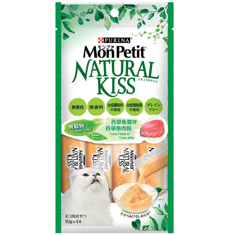 PURINA®MON PETIT®Natural Kiss 吞拿魚醬伴吞拿魚肉粒4 x 10克
