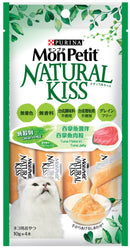 PURINA®MON PETIT®Natural Kiss 吞拿魚醬伴吞拿魚肉粒30 X 40克