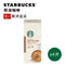 STARBUCKS® Cappuccino Premium Coffee Mix 4's (Best before date: 13 Jun 2021)