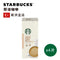 STARBUCKS® Latte Premium Coffee Mix 4's (Best before date: 1 July 2021)