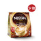 NESCAFÉ® Singapore Style White Coffee Less Sweet Instant Coffee Mix 15's