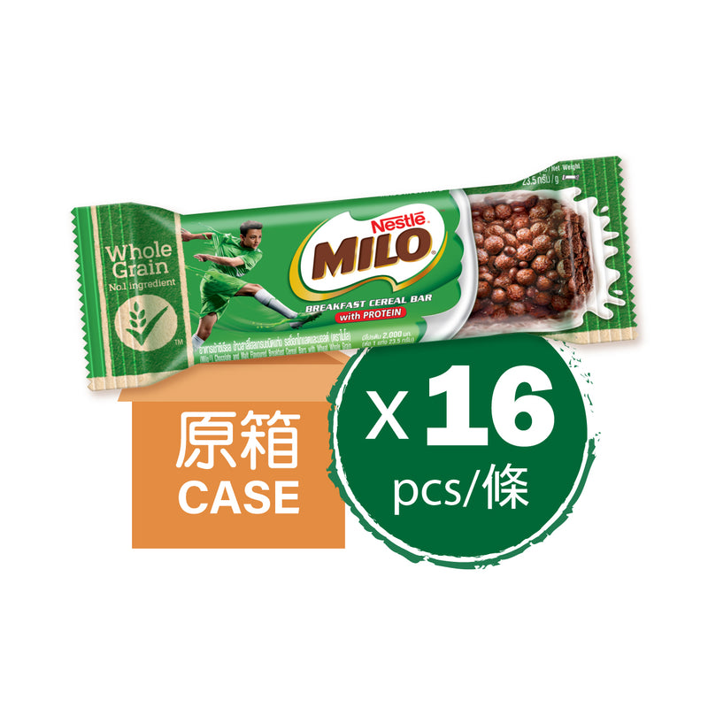 NESTLÉ® MILO® Breakfast Cereal Bar Box Set (16x 23.5g)